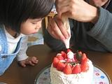 ケーキを作る2