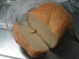 半斤のパン切ったら