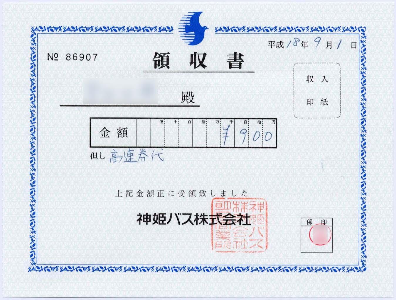 武装神姫画像スレ 3YouTube動画>1本 ニコニコ動画>1本 ->画像>130枚