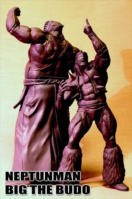 Muscleman / Kinnikuman (キン肉マン) - de 1983 à aujourd'hui Bb327614
