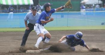 Chiba kokutai