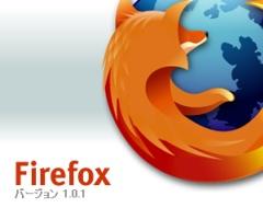 firefox1.0.1