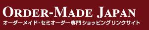 日本中のオーダーメイド通販サイトの集積化を目指したリンクサイト。当社も記載