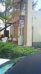 zenカフェ