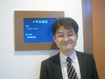 共に学びませんか、熱烈!福岡藤原塾にお誘い申します。