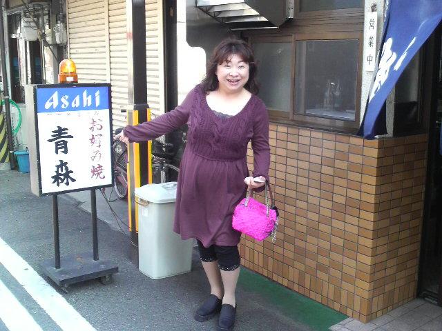 竹内都子の画像 p1_28