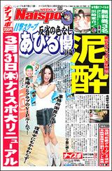 http://image.blog.livedoor.jp/cybazzi/imgs/7/e/7e0a4d8b-s.jpg