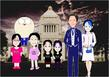国会議事堂セット