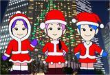 なにはともあれ・・・メリークリスマス。
