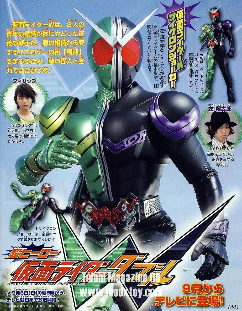 仮面ライダーW_41 -参戦! 仮面ライダーW-販売元:バンダイ発売日:2009-11-25クチ