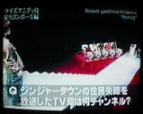 tv014