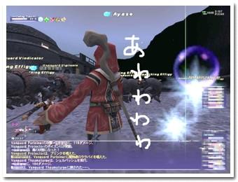 20060326-うらばす