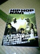 HIP HOP NAVI