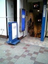 シスコ札幌