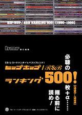bmr500