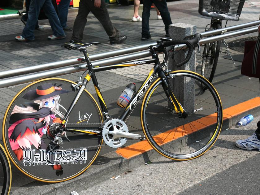 自転車の ディケイド クロス 自転車 : 秋葉原で「痛チャリ」オフ ...