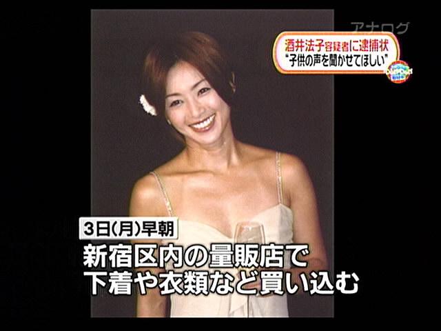 215 : ヘビイチゴ(香川県):2009 ... : 中部地方の県 : すべての講義