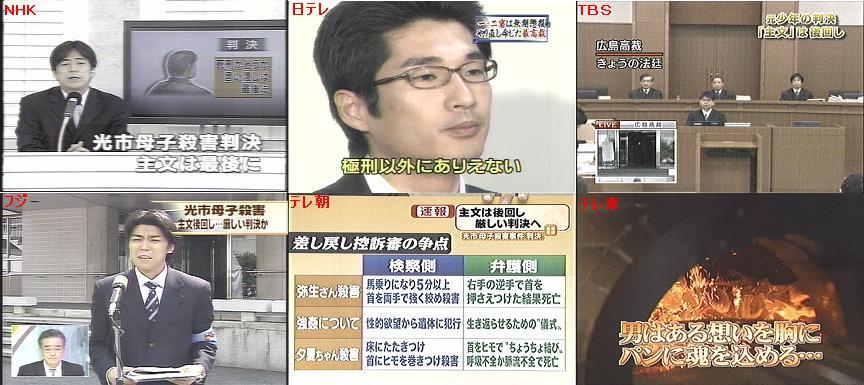 http://image.blog.livedoor.jp/dqnplus/imgs/1/5/1545a1af.jpg