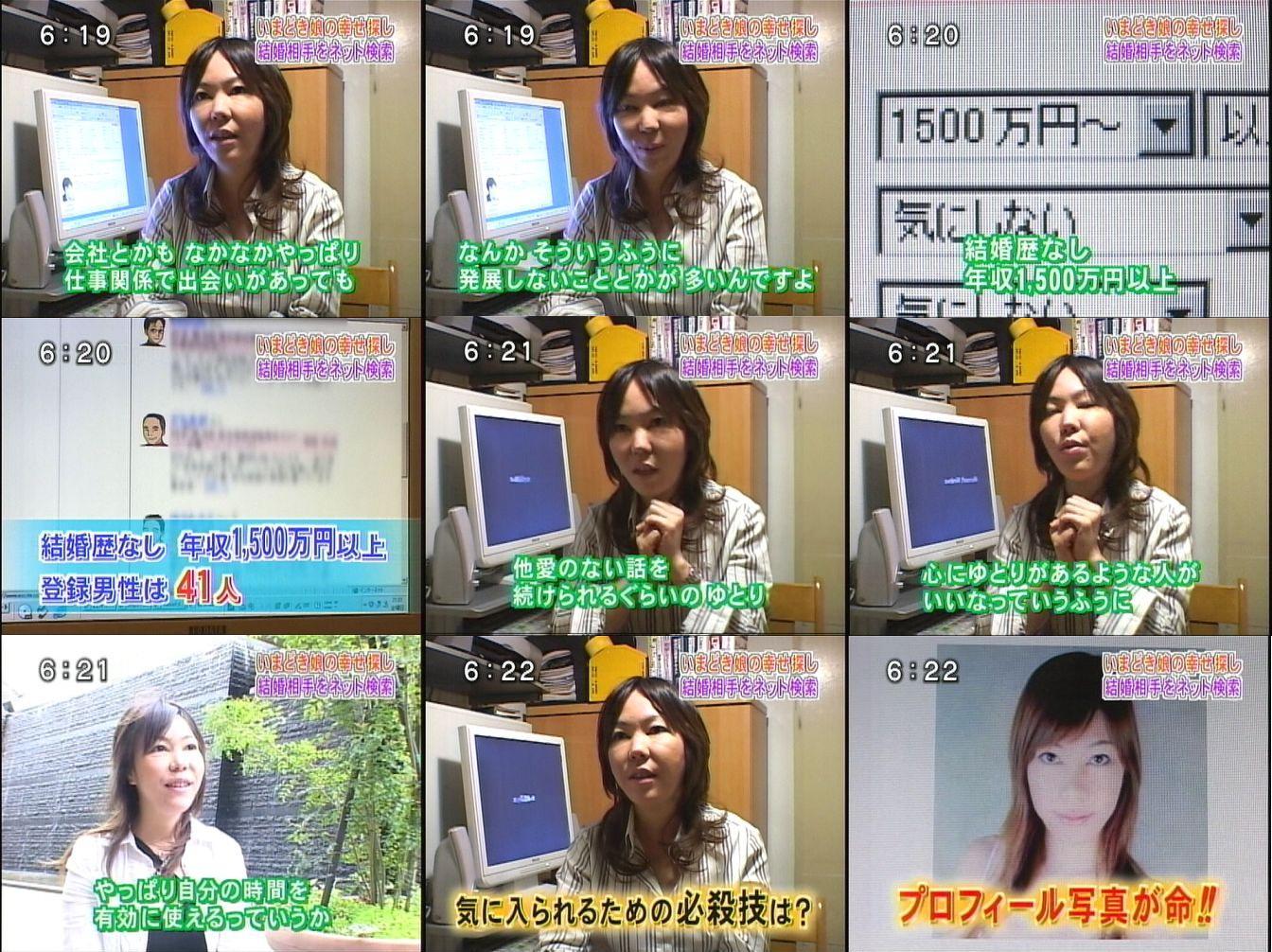 熟女エロ画像どんどん集めろ!! その23YouTube動画>2本 ニコニコ動画>1本 ->画像>550枚