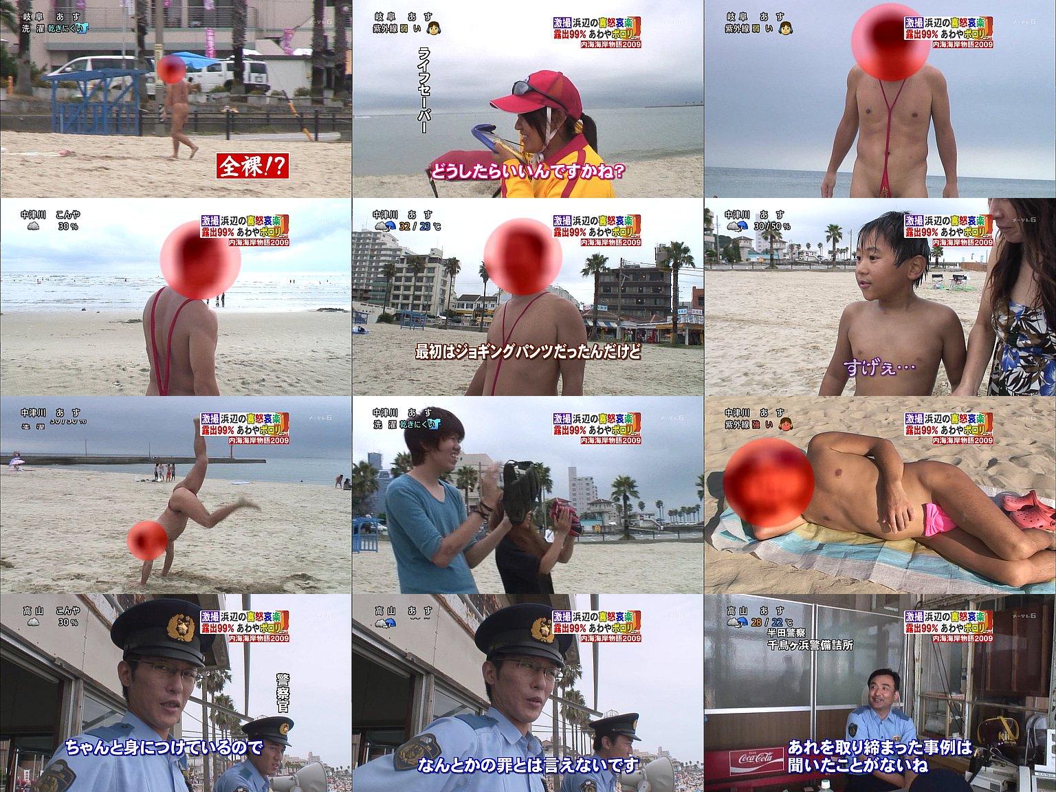 【マイクロビキニ】エロビキニ★2【シースルー】xvideo>12本 fc2>1本 YouTube動画>12本 ->画像>1025枚