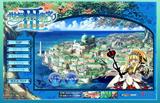 世界樹の迷宮III 星海の来訪者 特典 サウンドトラックCD付き
