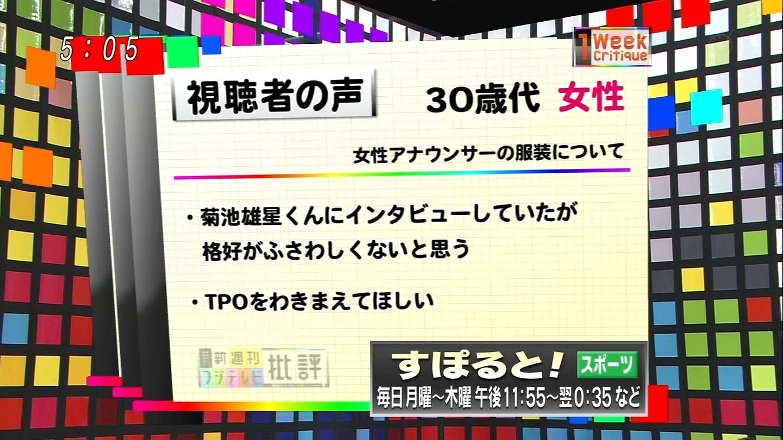http://image.blog.livedoor.jp/dqnplus/imgs/4/7/476ef979.jpg