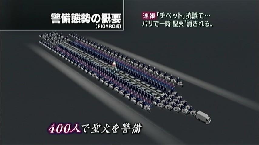 http://image.blog.livedoor.jp/dqnplus/imgs/6/1/61d2c1ac.jpg
