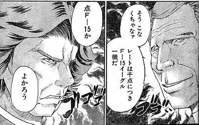 漫画の題名・作者名がわからない★質問スレ21->画像>54枚