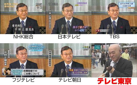 http://image.blog.livedoor.jp/dqnplus/imgs/8/c/8cb734ed.jpg