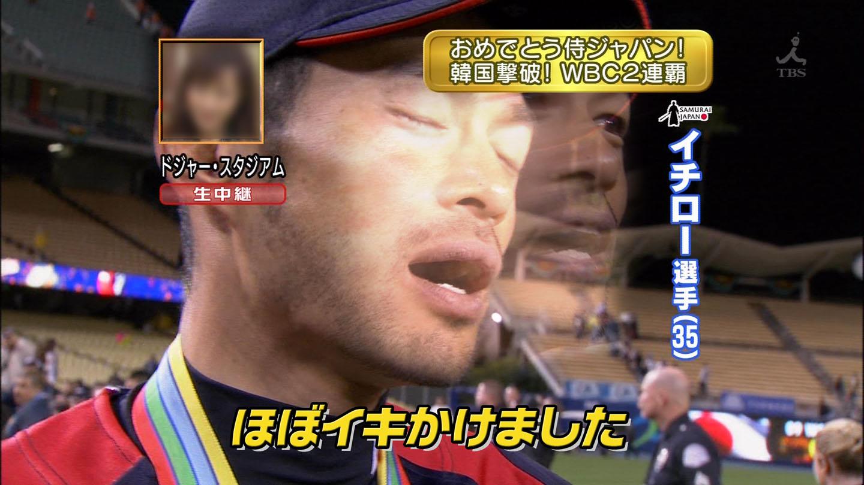 http://image.blog.livedoor.jp/dqnplus/imgs/8/e/8e153f5e.jpg