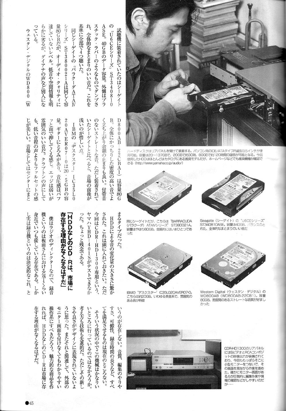 http://image.blog.livedoor.jp/dqnplus/imgs/9/7/975a0bd4.jpg