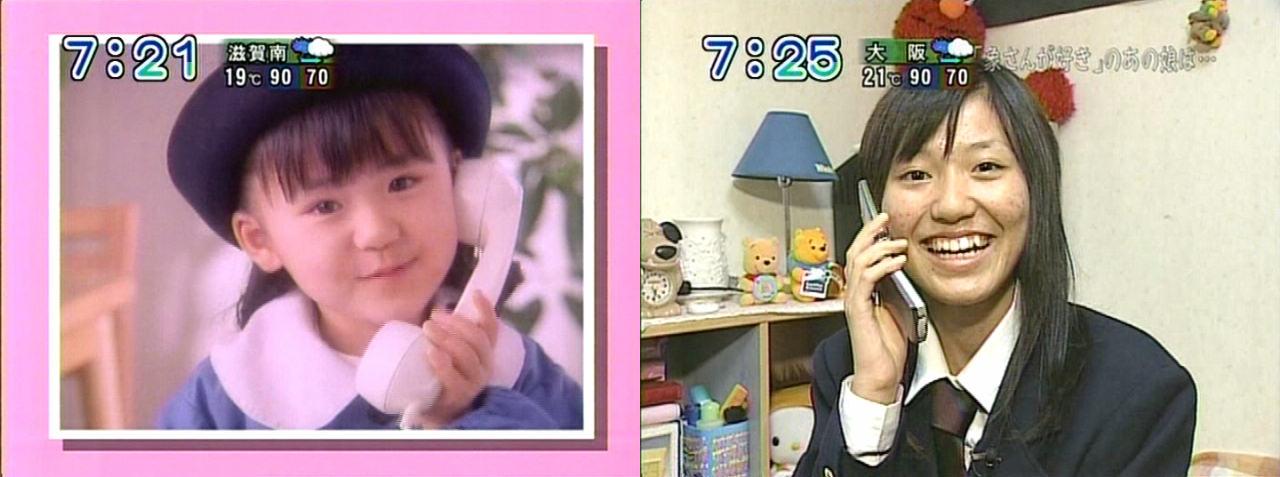 奇跡の美幼女 Part 4YouTube動画>28本 ニコニコ動画>9本 ->画像>541枚