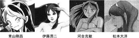 http://image.blog.livedoor.jp/dqnplus/imgs/b/4/b47c802e.jpg