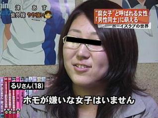 晒し者になっている女の子スレ Part7ニコニコ動画>1本 ->画像>304枚