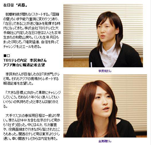 【経済】TBSが初の赤字YouTube動画>1本 ニコニコ動画>1本 ->画像>17枚