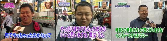 TBS専属エキストラ