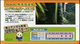 NHK-G熊本2