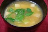 みそ西の味噌で作ったお味噌汁