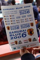 SAMURAI BLUE 2006