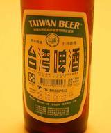 台湾グルメ高雄-2
