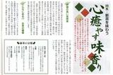 らぴあ0604-2-1