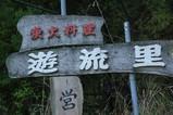 yururi0604-1
