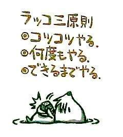ボンボヤージュの画像 p1_17
