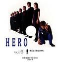 HERO6