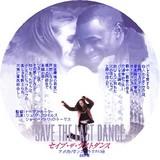 セイブザラストダンス