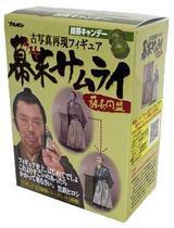 bakumatu-samurai
