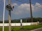 千早赤阪山