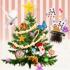 ラブリークリスマス