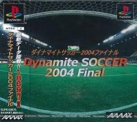 ps ダイナマイトサッカー2004ファイナル.jpg