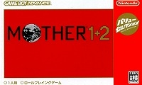 gba MOTHER1+2